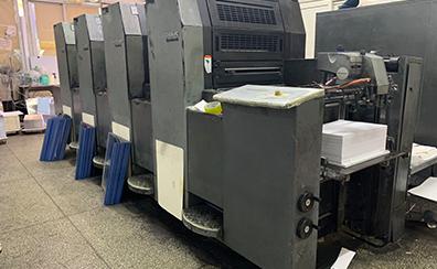 德国海德堡SM52四色胶印机