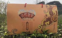 茶叶礼品盒批发