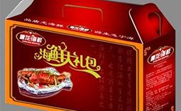 海鲜大礼包盒定制厂家